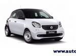 Foto Smart forfour 60 youngster
